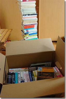蔵から出てきた書籍達。Book Offへと嫁ぎます…