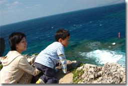 沖縄旅行2005フォトアルバムへ