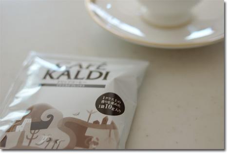 KALDIのドリップパックは豆の量が多い(^^)v