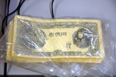 最大級の謎,「一億円札」の束!
