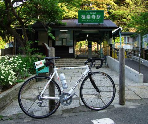 おいらが江ノ電で一番好きな「極楽寺駅」。トイレも水もあるし,はぁ~,極楽,極楽。