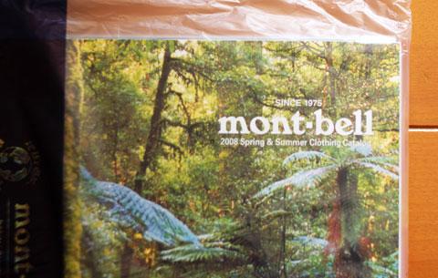 モンベルの春夏カタログ到着! あれもこれも欲しいけど,先立つものが……。
