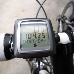 やっぱり1日100kmなんだよなぁ…。