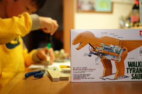 こちらは,GWの頃に買った「ティラノザウルス工作セット」に取り組むユウキチくん。