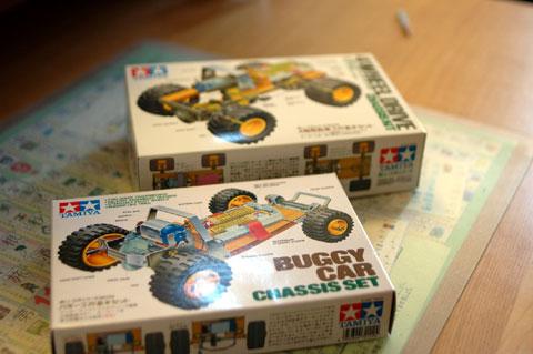 パパのへそくりで買った「バギー工作基本セット」と「四輪駆動車工作基本セット」。