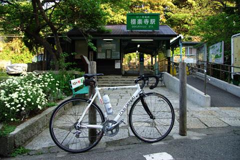 極楽寺駅。手水舎は無いけど,手洗いがあります。これまた助かります♪