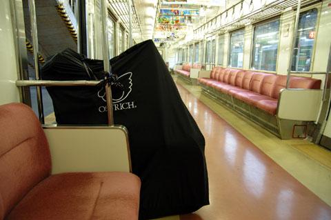 初めての輪行。富士山一周に向かう車中です。