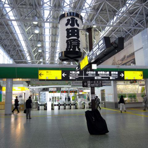 旅の起点は小田原駅から。なぜか,いつも小田原まで輪行してから出発です。