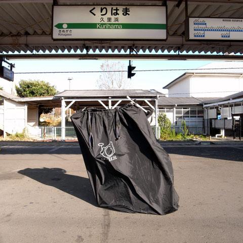 超やる気無しの三浦ポタの時。自転車より電車に良く乗りました。