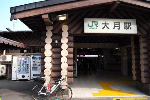 さぁ,組立完了だ。富士吉田に向けて出発!!(が,腹の調子が悪い…)