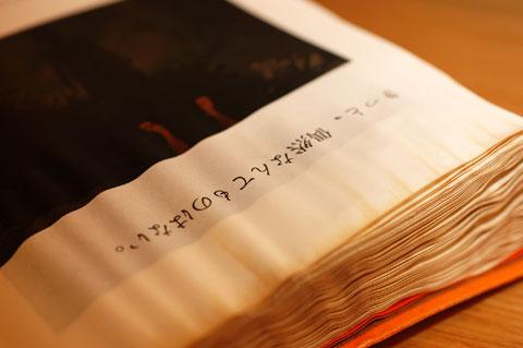 こういう状態になった本は数知れず・・・(^^;)