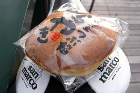 北海道小豆使用の標準(?)ドラ焼き。オイシイのである。