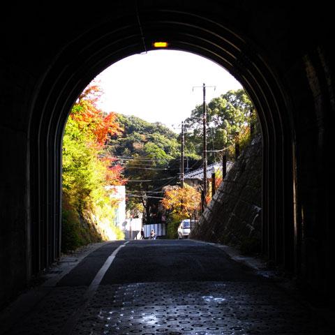 佐助トンネルを抜けると,そこは目的地,甘味処「雲母」です。