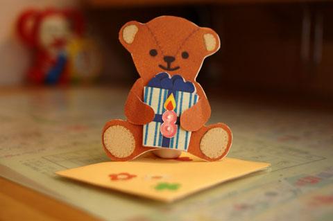 こちら,ツマ作成のクマ。両手で手紙を抱えています。