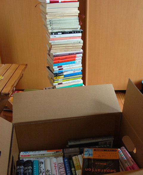 で,半年に1回はこうやって,BOOK OFFへと旅立っていくのである