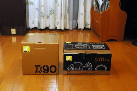 まず,箱の大きさが違いますぜ!