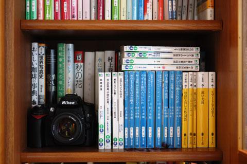 おいら3大趣味(?)のうちの2つ,カメラと読書。ギリギリ共存できています(笑)