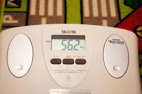むおぉ,56.2kg。どんなパーツでできてるんだ?おいらは・・・。