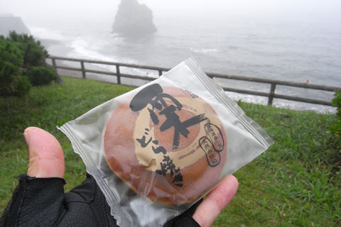シャトレーゼ謹製の「栗どら焼き」を食す。濃霧でも強風でもどら焼きはうまいナリ。
