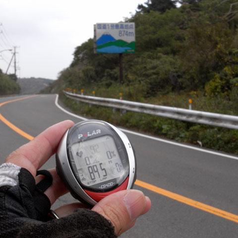 箱根の,国道1号最高地点