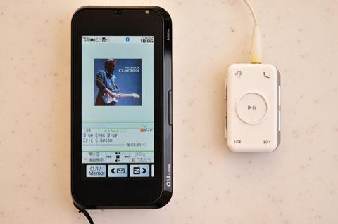 自動的にLISMOが起動して,Eric Claptonのギターが鳴り始めます (曲はお客様によります)