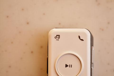 左上の音符ボタンを押すと,FMラジオになります。うれし~