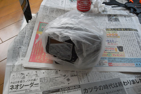 分かりにくいけど,筒抜けにしたビニール袋を被せてあります(^^)