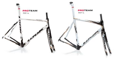 一般の人(非自転車バカ)から見たら,どっちも同じ自転車に見えるだろうな~(笑)ちなみに,左が595,右が586です。