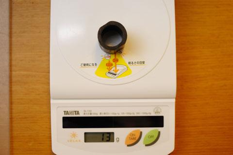 重さは13グラム。