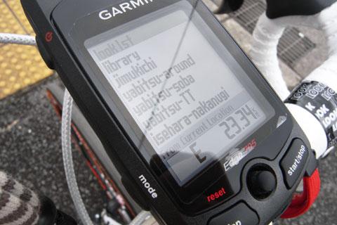 前夜にLatLongLabで作っておいた「yabitsu-TT」コースを選んでスタート!
