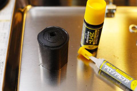 念のため,キャップは瞬間接着剤でガチガチに固定しておきました。