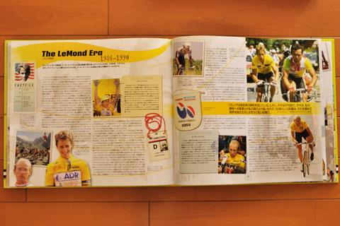 後半はカラー写真も増えてきます。これは,グレッグレモンの活躍を描いた章。
