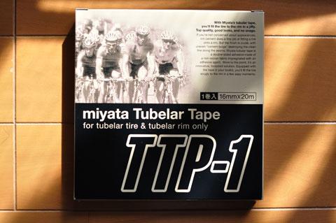 MIYATAのTTP-1。いいんだけど,テープ1巻きで3700円は高いのぅ・・・。