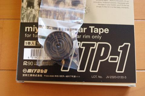 出先での修理に備え,タイヤ1本(約2m)分のテープを小分けして持って行きます。