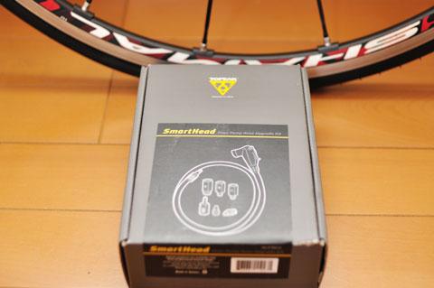 スマートヘッド アップグレードキットはこんな箱に入ってきます。