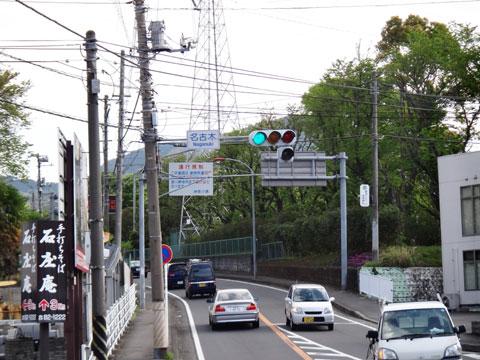 コホン。改めまして,名古木交差点でございます(笑)