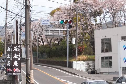 いつもの名古木交差点からスタート!