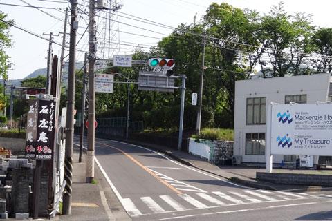 名古木の交差点。さぁ,ヤビツに向けて出発!(好きねぇ・・・)
