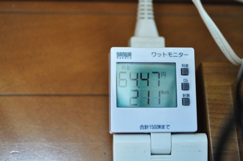 計測2日目。げは~,200Wもくってやがる~! 2日で60円じゃ,月1000円もかかっとるのか・・・。