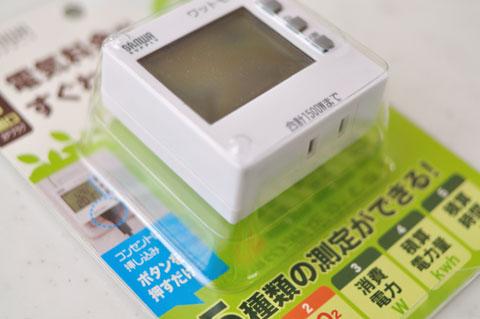 三和サプライの電力・電力量計。累積表示,金額換算などもあってとても使いやすい。