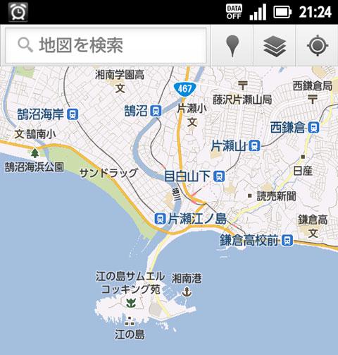 3GとWi-Fiをみんな切っても,ちゃんと地図は表示されます(^^)