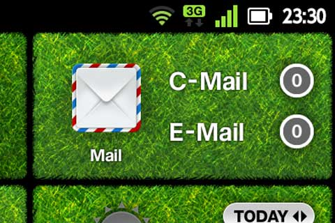 3G回線(画面上部の「3G」書いてある部分)をONにしておくと・・・。