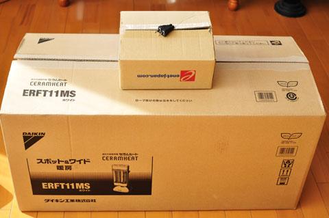 今回は,電気ストーブと一緒に買ったのです。ストーブの箱の中に入れてくれて,ぜんぜんかまわないんだけど・・・。