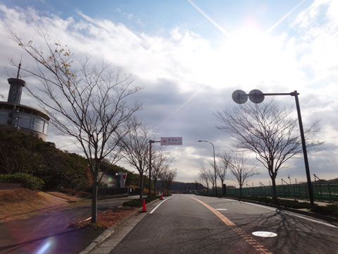 お~,ようやくゴールの看板「横須賀市」だ~。