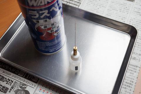 もっと小さな缶でも良かったなぁ,ラスペネ。