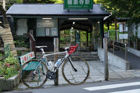 こんな風に,のんびり鎌倉界隈を走って帰るはずだったのですが・・・。