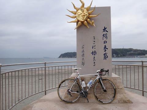 下山して,逗子海岸でも記念写真。