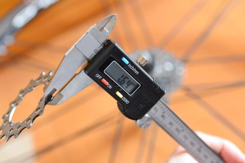 CS7900。1.65mmあります。