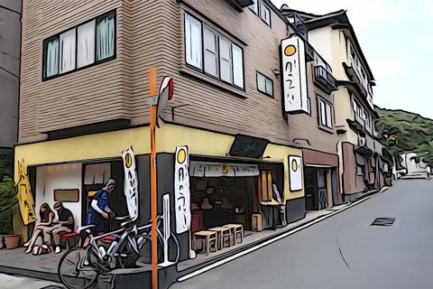 箱根湯本の「菜の花」でお土産饅頭を購入(^^)