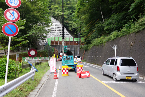 ようやく辿り着いた山伏峠は工事中でした。足ついちゃったよ(笑)